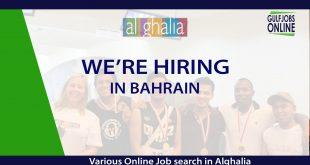 alghalia recruitment careers